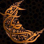 رژیم غذایی سالم در ماه مبارک رمضان