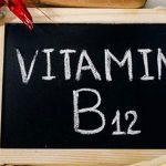 چرا پزشک میزان ویتامین B12 خون را اندازهگیری میکند؟